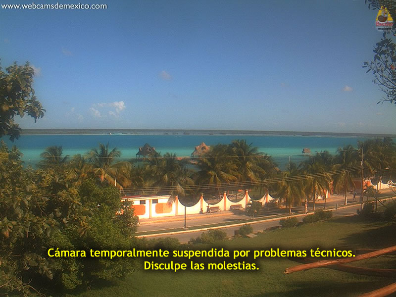Bacalar webcam - Bacalar City Hall webcam, Quintana Roo, Quintana Roo
